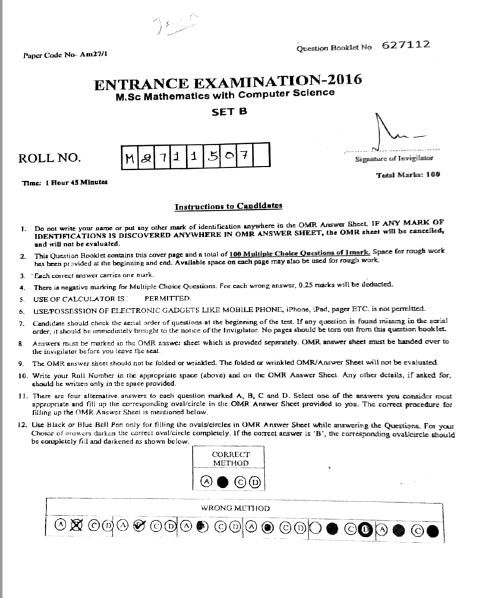 MSc in Mathematics with Computer Science - Jamia Millia Islamia - 2016