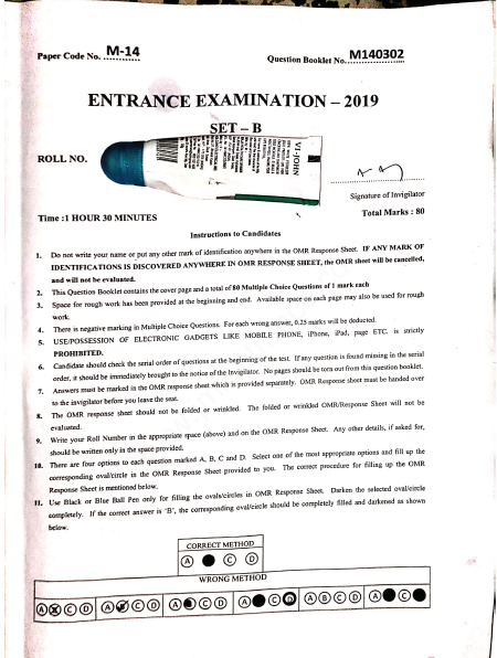 JMIEntrance - Previous Year Entrance Papers Download | Jamia